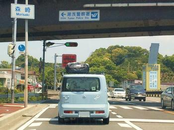 nanacha車.jpg